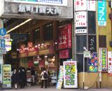 魚町銀天商店街