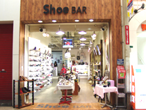 Shoe-Bar