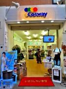 e Cosway(イーコズウェイ)